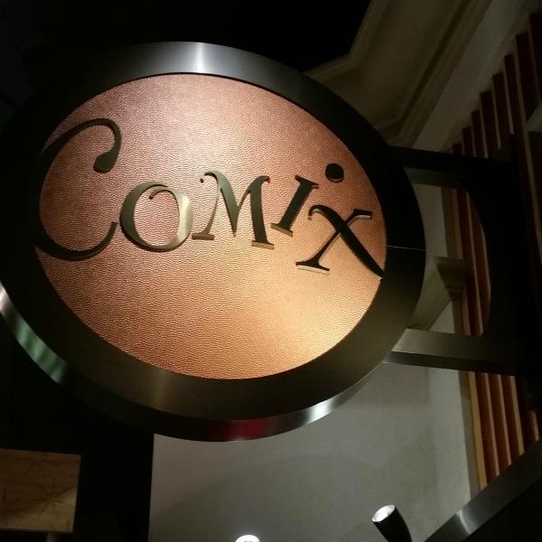 The Comix at Foxwoods Resort Casino
