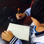 Using Skype to Improve Your Child's Education